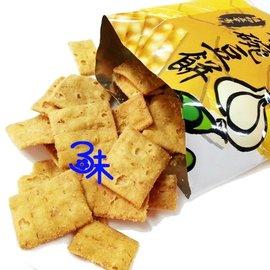 南投 竹山 日香 蒜香豌豆餅乾 1包 600公克  103 元【 47109530