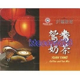 ^~華美小舖^~ 西雅圖貝瑞斯塔 鴛鴦奶茶 21公克80入 壹盒價