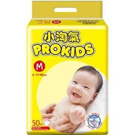 小淘氣 Prokids 紙尿褲 尿布 M50 片 包