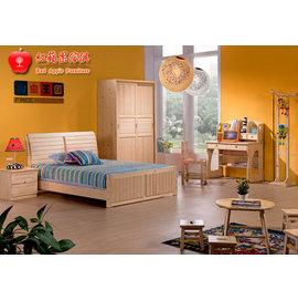 [红苹果家俱] 8008 儿童家具  全实木 单人床 双人床 床架 床台  松木衣柜 书柜 桌椅  4尺 5尺床 现货