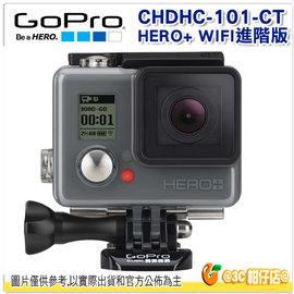 ^~3期0利率^~ GoPro CHDHC~101~CT HERO WIFI進階版 貨 攝