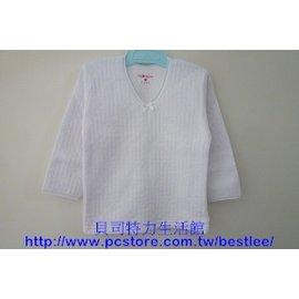 ~小三福~952 三層暖棉女小長袖 22號 ^(1~2歲^) ^|^| 天然棉 空氣棉 ^