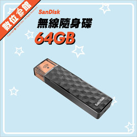 群光 貨【 e館】Sandisk Connect WS4 64GB 64G 無線隨身碟 W
