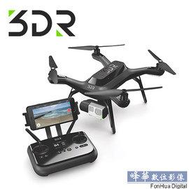 3DR SOLO 智慧空拍機-雲台版 無人機 空拍機 國祥公司貨 4K