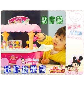 麗嬰兒童玩具館~扮家家酒玩具-超可愛迷你糖果店-點心船小推車.有音樂燈光效果