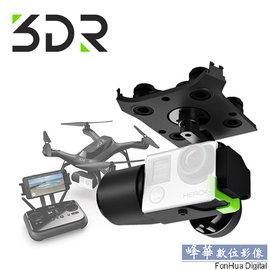 [预购] 3DR SOLO Gimbal 三轴云台 智慧空拍机用 国祥公司货