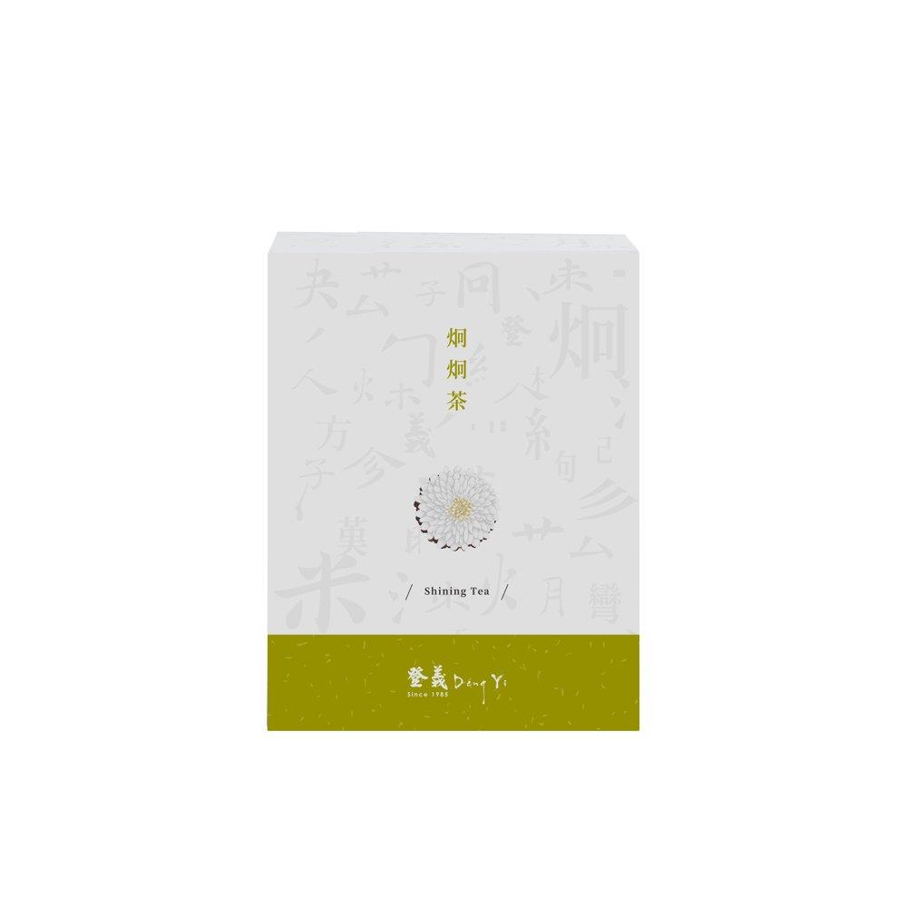 ~登義漢方~漢方茶HanYo tea~炯炯茶 8入  盒