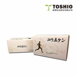 ^~TOSHIO^~金色顧立健~葡萄糖胺液10ml 瓶^(10瓶 盒^)