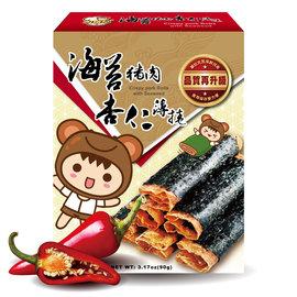 ~福禧齋~淘纖屋~海苔豬肉杏仁薄捲~辣味 9入 盒 90g