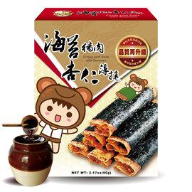 ~福禧齋~淘纖屋~海苔豬肉杏仁薄捲~原味 9入 盒 90g