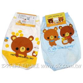 ~DK襪子毛巾大王~天空熊男童內褲 三角褲 902 ^(2件^)