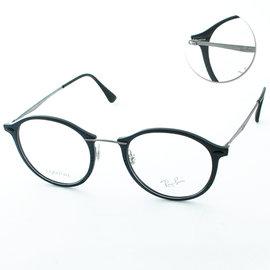 ~文雄眼鏡~Ray Ban義大利製復古圓框光學眼鏡 極輕文青風^(黑 ^#7073~200