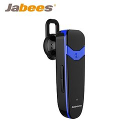 Jabees Victor 三合一立體聲藍芽耳機 - 藍色
