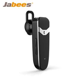 Jabees Victor 三合一立體聲藍芽耳機 - 銀色