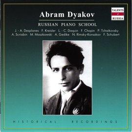 RCD16362 Chopin Schubert Scriabin Tchaikovsky