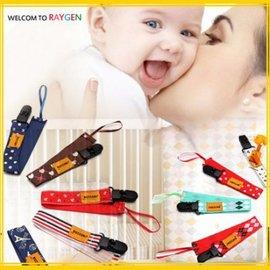 多款圖案嬰兒安撫奶嘴鏈 掛繩 固定夾【HH婦幼館】