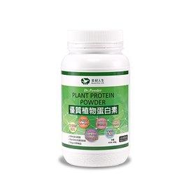 ~美好人生~ 植物蛋白素^(450g 罐^)