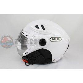 中壢安信  GRS MOL 766 雪帽 素色 白 半罩 安全帽 雙層鏡 內墨片 可拆洗