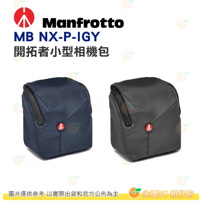 ^~^~ Manfrotto 曼富圖 Pouch 開拓者 小型相機包 Shoulder B
