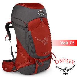 【美國 OSPREY】男新款 New Volt 75L 超輕透氣登山健行後背包(附爆音哨+可拆壓縮帶+彈性前袋)/氣流系列.適自助旅行.休閒旅遊_紅 R