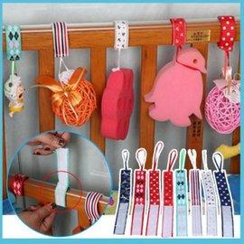 嬰兒玩具固定便攜帶 繫繩 安全座椅 推車玩具綁帶繩 掛帶 魔術貼式 【HH婦幼館】