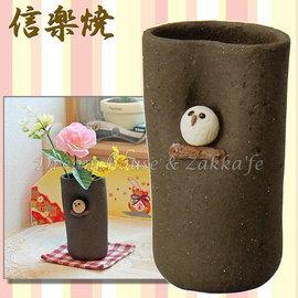 信樂燒 貓頭鷹 陶製 花瓶 花器 ~ 製 ~~ 夢想家 家飾 ~