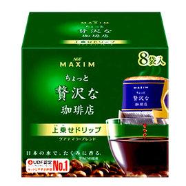 AGF Ma 贅沢濾泡咖啡~香濃^(瓜地馬拉^) ^(10gx8^)