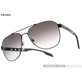 PRADA太陽眼鏡 SPR51R 1BO0A7 (黑) 歐美時尚率性飛行款 墨鏡 # 金橘眼鏡
