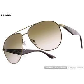 PRADA太陽眼鏡 SPR53Q ZVN1X1 (金-棕) 歐美時尚百搭飛官款 墨鏡 # 金橘眼鏡