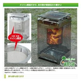 大林小草~【81064116 】日本 LOGOS 熱力四射攜帶型暖爐 露營暖爐 木炭爐