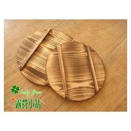 大林小草~【WD-30】30cm木蓋,適用荷蘭鍋其他鍋具