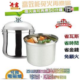 ^(超取免 ^) 捷寶 點心盒子 複合式 點心鬆餅機 JSM7700 附烤盤