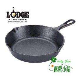 大林小草~【LMS3】美國 LODGE 迷你鑄鐵煎鍋、煎盤、醬料鍋 (美國製)