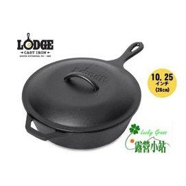 大林小草~【L8CF3】美國製 LODGE 10.25吋3QT深型鑄鐵炸鍋附蓋、荷蘭鍋、養生鍋
