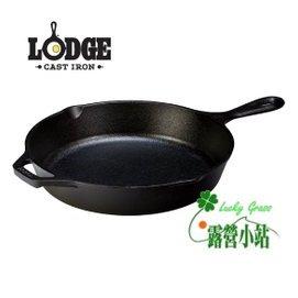 大林小草~【L10SK3】美國 Lodge 美國製 鑄鐵平底鍋、鑄鐵鍋、荷蘭鍋、焗烤鍋、油炸鍋