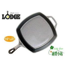 大林小草~【L8SQ3】美國製 LODGE 方型平底鍋、煎盤、鑄鐵鍋、荷蘭鍋、煎鍋、牛排鐵板 (免開鍋)