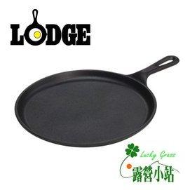 大林小草~【L6OG3】美國 Lodge 美國製 8平底鍋、煎鍋、鑄鐵鍋、荷蘭鍋、烤盤、披薩盤