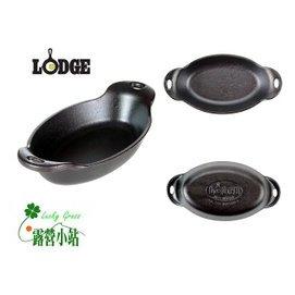 大林小草~【HMSOV】美國 Lodge 美國製 迷你船形焗烤盤、鑄鐵鍋、荷蘭鍋、焗烤鍋