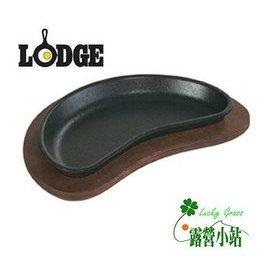 大林小草~【HCSH】美國 Lodge 美國製 9x4.5吋 新月形烤盤、鑄鐵平底鍋、鑄鐵鍋/荷蘭鍋/煎鍋