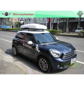 mini countryman 鄉下人 專用車頂架THULE WingBar Edge低風阻鋁桿 / 橫桿行李架置放架 / Dynamic M 白色行李箱