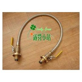 大林小草~【AA-H】山武者 瓦斯桶轉灌管、大瓦斯桶轉灌小瓦斯桶、新款鋼絲管,MIT台灣製
