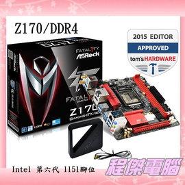 ~高雄程傑電腦~ASROCK 華擎 Z170 Gaming~ITX ac 主機板 INTE