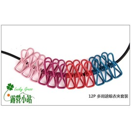 大林小草~【JW-9382-L】15呎約430CM 專利萬用曬衣繩,可當救生繩、旅行箱綑綁帶、物品打包帶