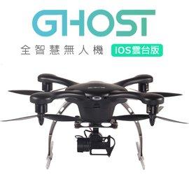~體感操控 樂趣無窮億航GHOST 全智能空拍機 雲台iOS版~消光黑