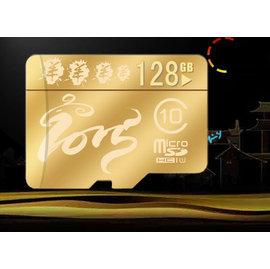 (限量特惠)高速記憶卡UHS-1 U1  128G 手機 平板電腦 行車紀錄器