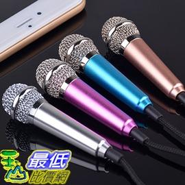 ^~玉山最低網^~ 歡唱K歌 迷你麥克風 iPhone 6 6s 5S M8 E9 Z3