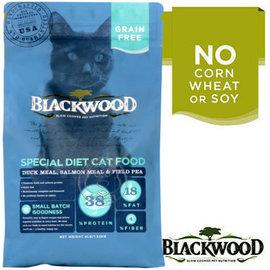 BLACKWOOD柏萊富~鴨肉鮭魚豌豆~特調無穀全齡貓配方1LB 450g