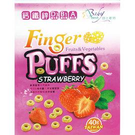 貝比斯特蔬果手指泡芙40g-草莓