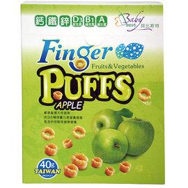貝比斯特蔬果手指泡芙40g-蘋果