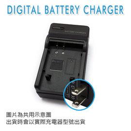 充 FT FR 電池用FOR SONY相機智慧型 充